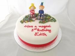 Cake Ref B047
